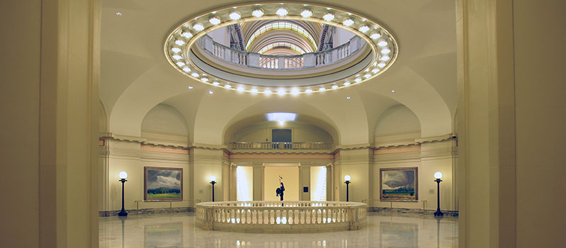 The Second Floor of the Oklahoma State Capitol